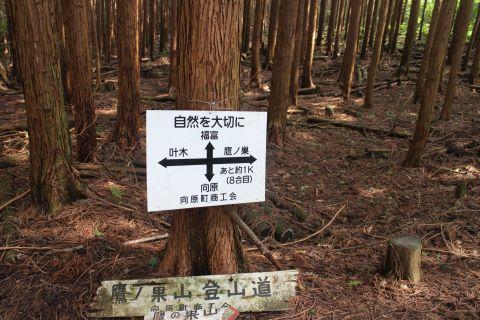 kannoki140614-9