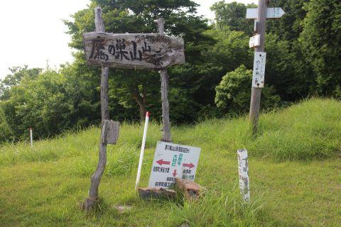 takanosu140614-5
