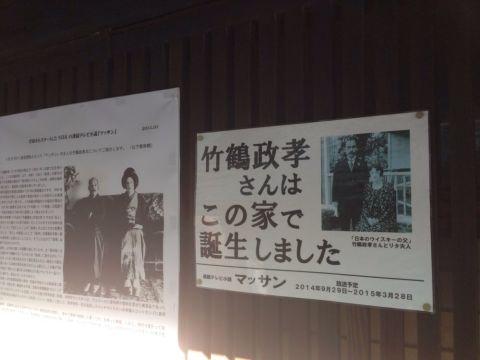 takehara150124-04
