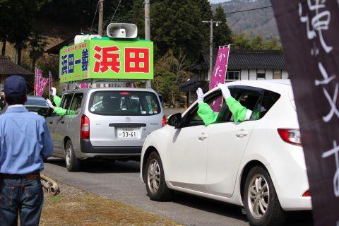 mukaihara-katakuri160409-12
