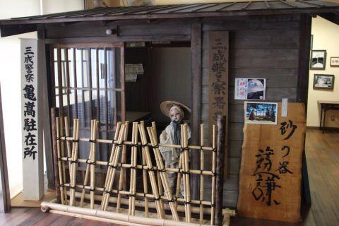 okuizumo150215-02